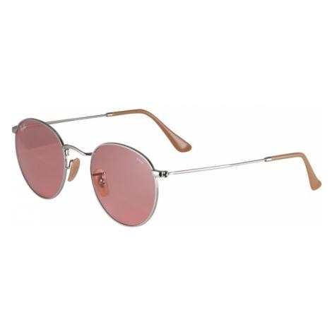 Ray-Ban Okulary przeciwsłoneczne srebrny