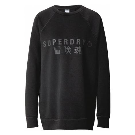 Superdry Bluzka sportowa czarny / szary