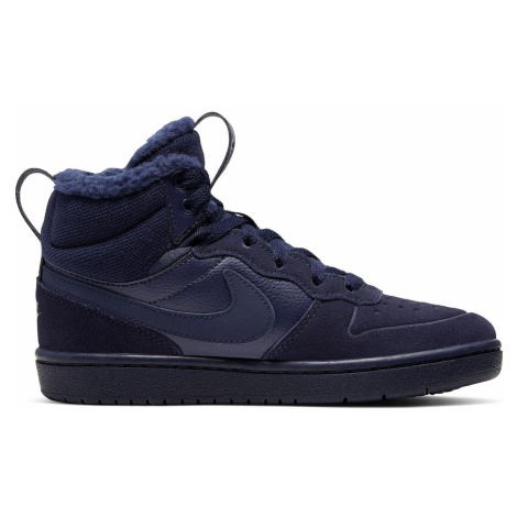 Dziewczęce obuwie sneakersy Nike