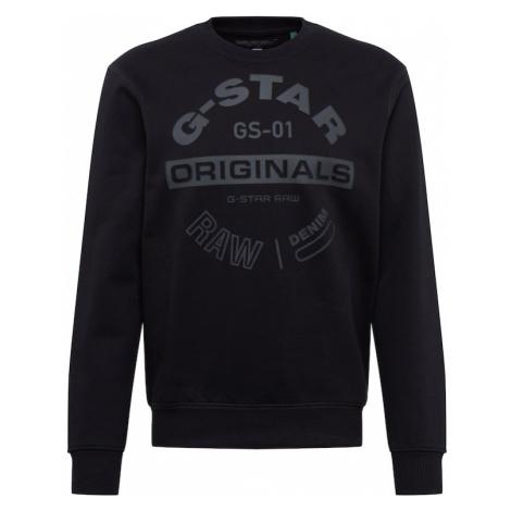 G-Star RAW Bluzka sportowa 'Originals logo' czarny / szary